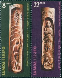 Samoa 1971 SG370-372 Myths and Legends part set FU