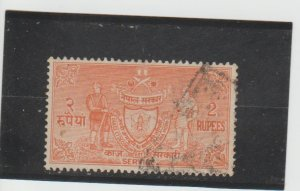 Nepal  Scott#  O11  Used  (1959 Official)