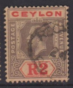 Ceylon Sc#242 Used