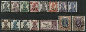 Oman KGVI 1944 overprinted complete set mint o.g.