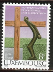 Luxembourg Scott 671 MNH** 1982 Stamp