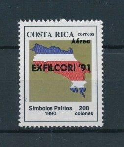 [104405] Costa Rica 1991 Stamp expo surcharge Exfilcori  MNH
