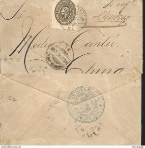 vtadc.J) 1892 MEXICO, HIDALGO, OFFICIAL CORRESPONDENCE, BROWN, CIRCULATED COVE