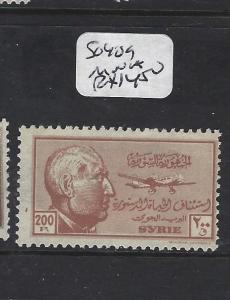 SYRIA   (P2008BB)  SG 409    MNH