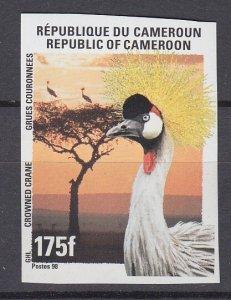 J28884, 2000 cameroun imperf part of set mnh #930b bird crane better scv