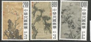 CHINA 2030-2032  MINT HINGED, CHINESE PAINTINGS