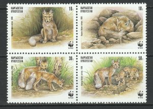 Kyrgyzstan 1999 WWF Fauna Wolf 4 MNH stamps