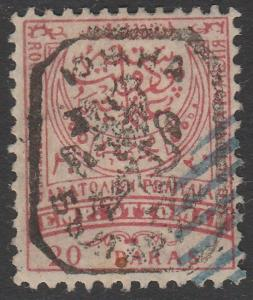 BULGARIA EASTERN ROUMELIA An old forgery of a classic stamp..................922