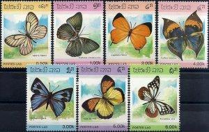 1986 Laos Schmetterlinge, Butterflies, MiNr. 897-903 ** KAT 7€ SCHÖN!