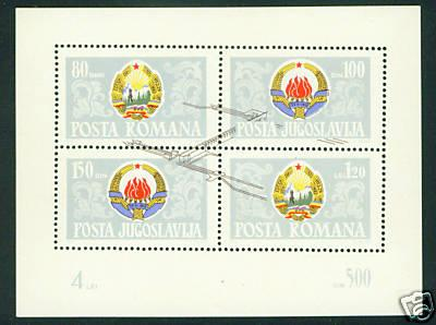 Romania Scott 1747 sheet of four 1965 issue