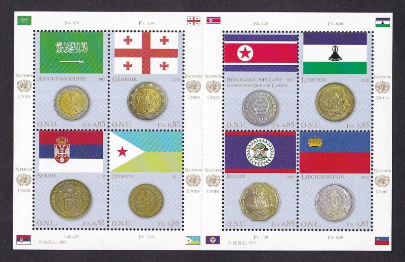 United Nations Geneva  #546  MNH  2012  flags and coins  sheet