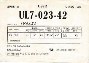 7055 Amateur Radio QSL Card  KARAGANDA KAZAKHSTAN