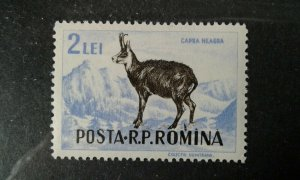 Romania #1081 MNH e203 7897