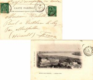 French Sudan 5c Navigation and Commerce (2) 1903 Kati, Soudan Francais PPC (M...