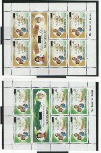 Montserrat  sheet mnh  SC  o56 - o61