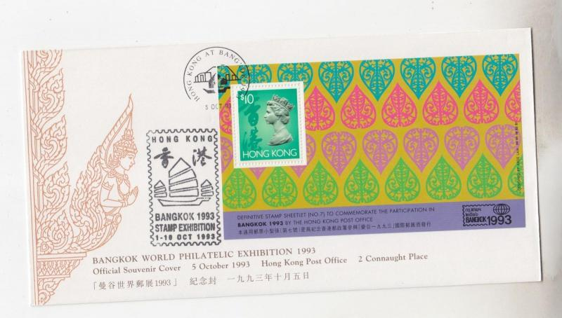 HONG KONG,1993 Bangkok, Thailand Stamp Exhibition $10.00 Souvenir Sheet fdc.
