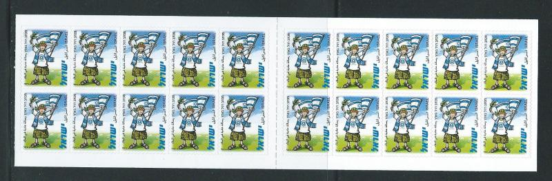 Israel 1721a 2008 Israeli Boy and Flag booklet MNH