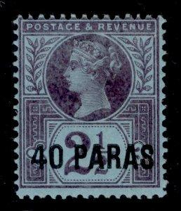 BRITISH LEVANT QV SG4, 40pa on 2½d purple/blue, LH MINT. Cat £21.