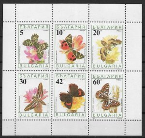 Bulgaria    1990 BUTTERFLIES mint unused bloc