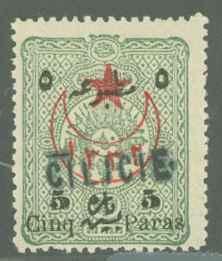 Cilicia 40 Mint VF H
