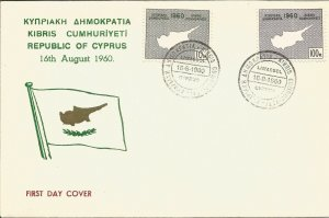 First Day Cover Republic Of Cyprus Independence Day 16 Aug 1960 Limassol U2107