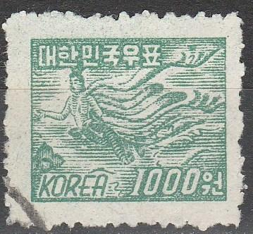 Korea #126  F-VF Used CV $15.00  (A13729)