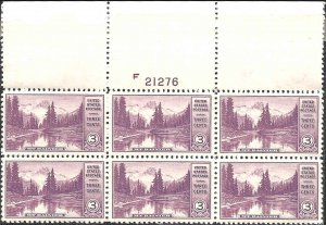 742 Mint,OG,NH... Plate Block of 6... SCV $3.00