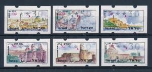 [57436] Israel 1994 ATM Stamps Touristic sides Bethlehem Nazareth MNH