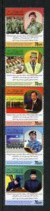 Brunei Royalty Stamps 2016 MNH Sultan Yang Di-Pertuan Brunei Darussalam 5v Strip