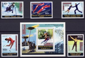 Central African Empire 1977 Sc#288/291C164/178 OLYMPIC WINNERS Set (5) +1 SS MNH