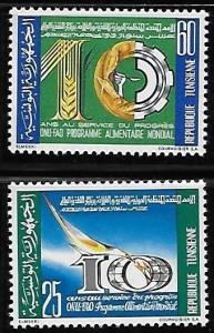 Tunisia 1973 World Food Program MNH A695