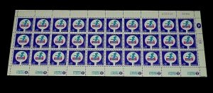 1966, ISRAEL #315, ROAD SAFETY, SHEET/30, 0.10, MNH, NICE LQQK