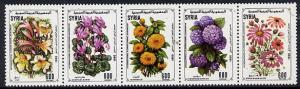 Syria 1990 Int Flower Show strip of 5, SG 1757a