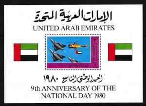 [36563] United Arab Emirates UAE 1980 Nat. day Helicopter Fighter jets S/S MNH