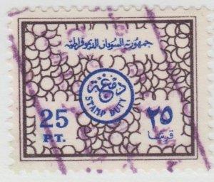 Egypt Seudan revenue fiscal Cinderella stamp 5-17-2 TNX