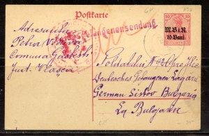 Romania # 3N4 on Post Card Used