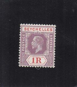Seychelles Islands: Sc #111, MNH (35749)