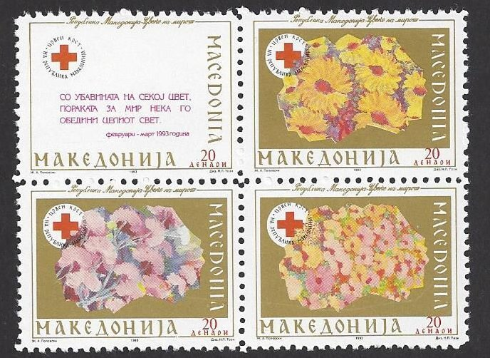 Macedonia #RA27a MNH  block of 4, Red cross fund, issued1993