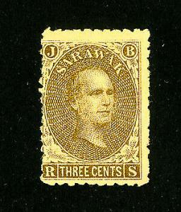Sarawak Stamps # 1 F As Issued Scott Value $60.00