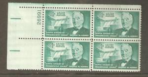 1184 George W. Norris Plate Block Mint/nh FREE SHIPPING