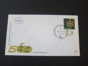 Israel 1968 Sc 369 FDC