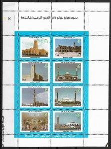 2003 Saudi Arabia 1344 Mosques Built In Reign of King Fahd MNH sheet of 8