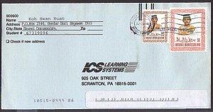 BRUEI 1998 $1.50 rate cover to USA - Bandar Seri Bagawan mchine cancel.....34905