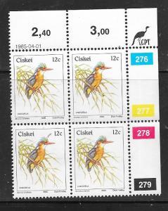 South  Africa -Ciskei #16  12cBird Series margin block  (MNH) CV $2.20