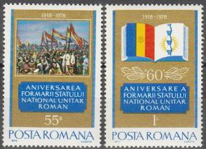 Romania #2812-3  MNH F-VF (SU2562)