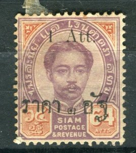 THAILAND; 1894 Small Roman 'Atts' surcharge mint hinged 1/64a.