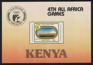 Kenya Sport 4th All-Africa Games Nairobi MS SG#MS429