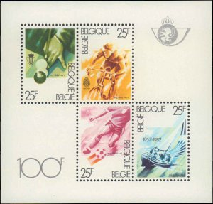 1982 Belgium #B1013, Complete Set, Souvenir Sheet Only, Never Hinged