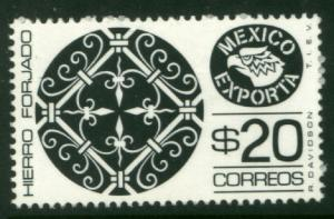 MEXICO Exporta 1127 $20P Wrought iron 36.5mm Paper 4 MNH