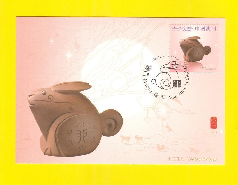 MACAO ASTROLOGY MAXIMUM CARD LUNAR YEAR RABBIT ZODIAC
